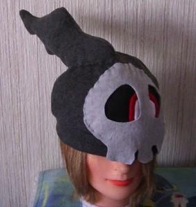 duskull hat